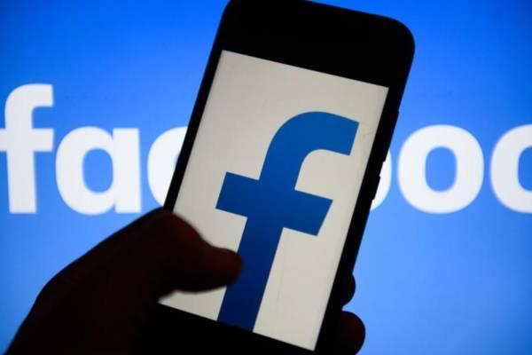 46 ولاية أمريكية ترفع دعاوى على فيسبوك