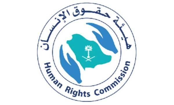 الخيّال: المملكة راعت « حقوق الإنسان» في مكافحة كورونا