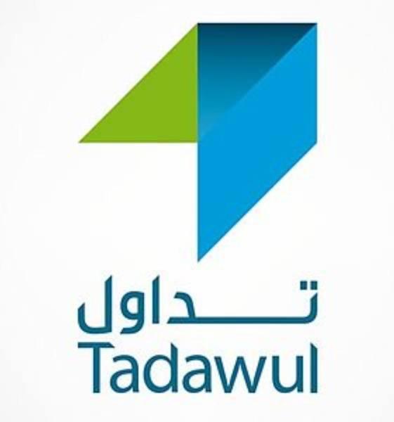 إدراج شركة خليجية بالسوق السعودي لأول مرة