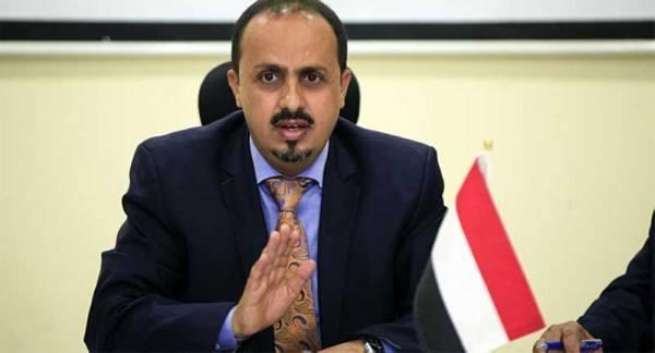 الأرياني: نطالب بإدراج مليشيا الحوثي في قوائم الإرهاب