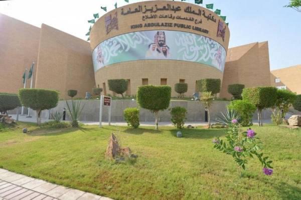 مكتبة الملك عبدالعزيز تعلن أسماء الفائزين بجائزة الخط العربي