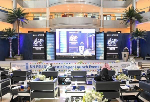 جامعة الأمير سلطان ومكتب الأمم المتحدة الإنمائي يستعرضان جهود المملكة في التصدي لجائحة كورونا
