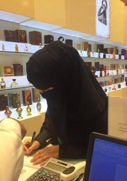 (21) ألف زيارة  من مفتشات الموارد على منشآت الرياض