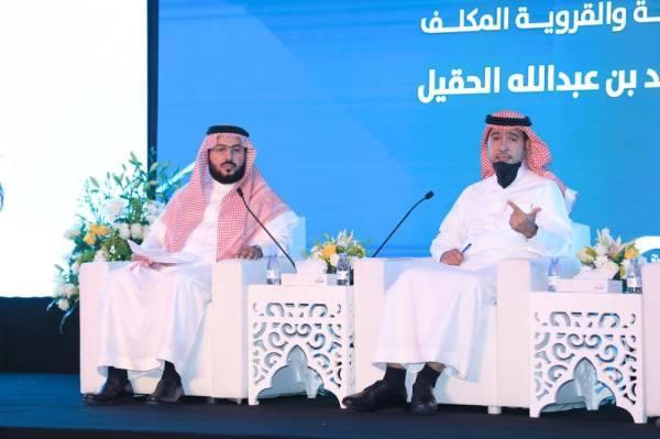 الحقيل يبحث فرص التكامل بين القطاعين الحكومي والخاص في جانبي