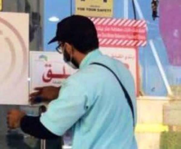 تركيب كاميرات وصيانة الأنفاق وإغلاق منشأتين غذائيتين بغزة مكة