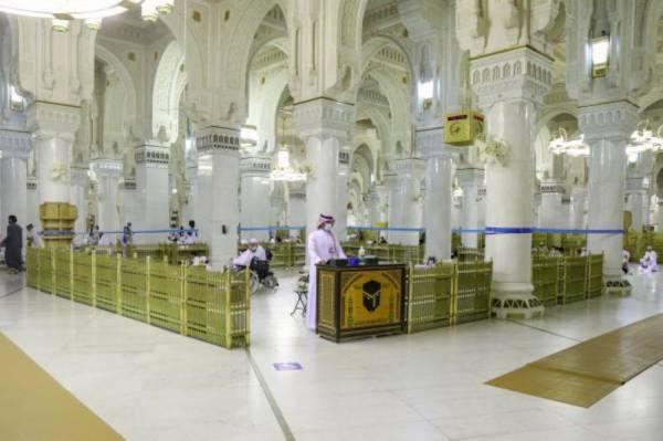 حِزَمٌ من الخدمات للأشخاص ذوي الإعاقة داخل المسجد الحرام