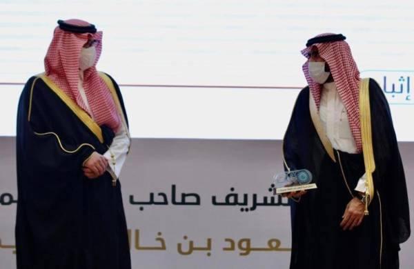 المدينة المنورة : سعود بن خالد يكرم وزارة الإسكان
