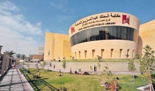 مكتبة الملك عبدالعزيز تضاعف جهودها لتعزيز الثقافة العربية والإسلامية عالمياً