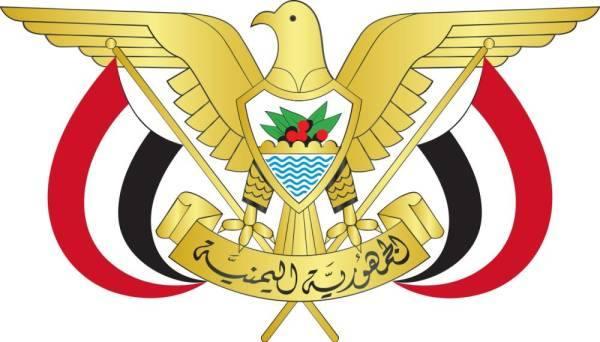 تشكيل الحكومة اليمنية من (24) حقيبة وزارية برئاسة عبدالملك