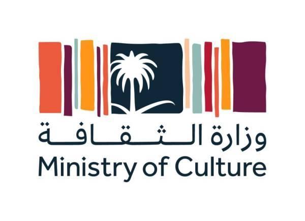 نائب وزير الثقافة: رؤية السعودية 2030 خلقت حراكًا ثقافيًا حيويًا وفعّالًا