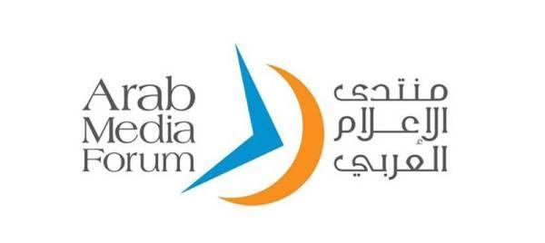 دورة افتراضية لمنتدى الإعلام العربي تجمع قيادات ورموز إعلامية لمناقشة فرص التحوّل الإعلامي إلى البيئة الرقمية