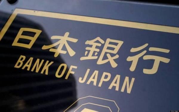 بنك اليابان يمول مشروعات شركة الكهرباء