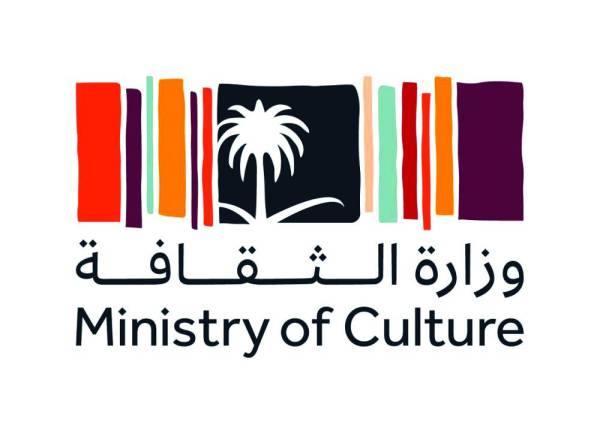 نائب وزير الثقافة: رؤية السعودية 2030 خلقت حراكًا ثقافيًا حيويًا وفعالًا