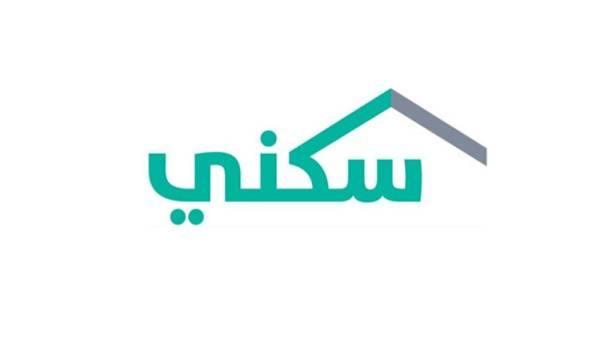 37 ألف أسرة استفادت من  «سكني « خلال شهر