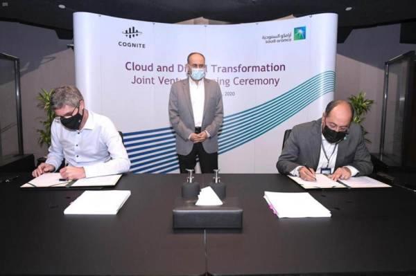 أرامكو توقع اتفاقية مشروع مشترك لتسريع الرقمنة الصناعية