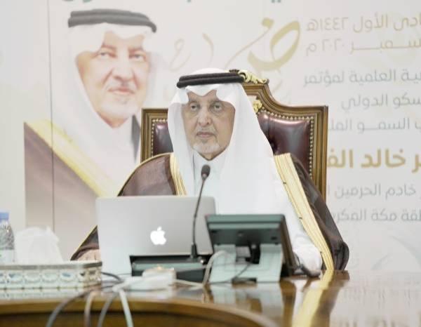 خالد الفيصل شخصية لمؤتمر الإيسيسكو الدولي