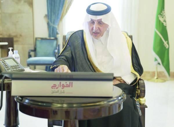 أكاديميون ومثقفون: تاريخ كبير لخالد الفيصل في خدمة اللغة العربية