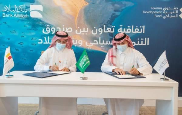 الصندوق السياحي يوقع اتفاقية لتمكين المستثمرين من بناء وتطوير مشاريعهم