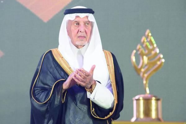 أمير مكة يكرم الفائزين بجائزة عبدالله الفيصل للشعر العربي