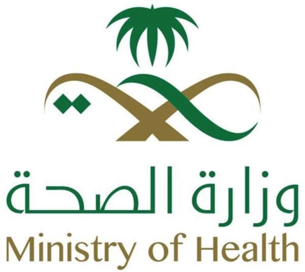 الصحة: لا استغناء عن الإجراءات الاحترازية قبل يونيو