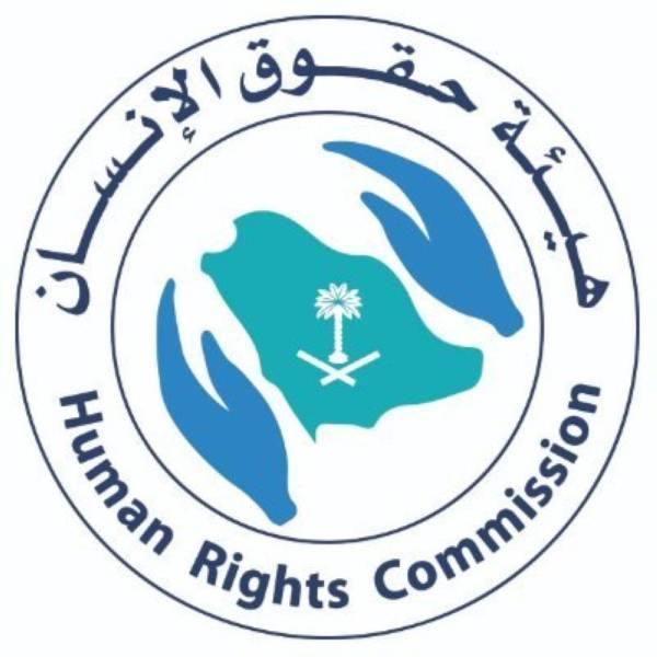 تقارير عن منظومات حقوق الإنسان بالمملكة أمام الأمم المتحدة