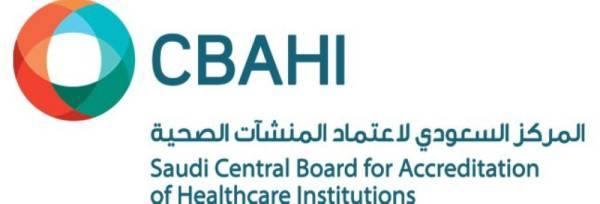 رفض اعتماد 123 مستشفى لعدم اكتمال المعايير المطلوبة