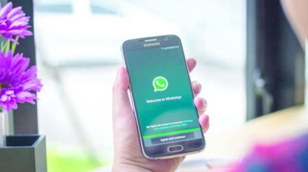 هواتف ممنوعة من واتساب في 2021