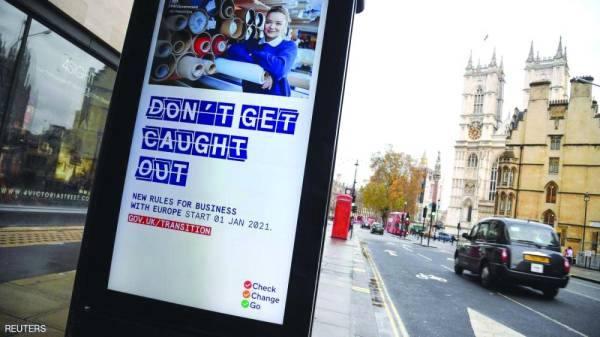 «المرعب» يقود بريطانيا «للإغلاق العام»