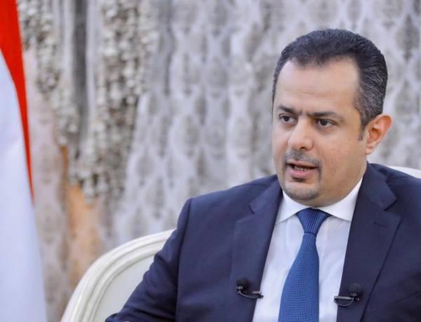 رئيس الوزراء اليمني: حكومتنا باقية في عدن لممارسة أعمالها