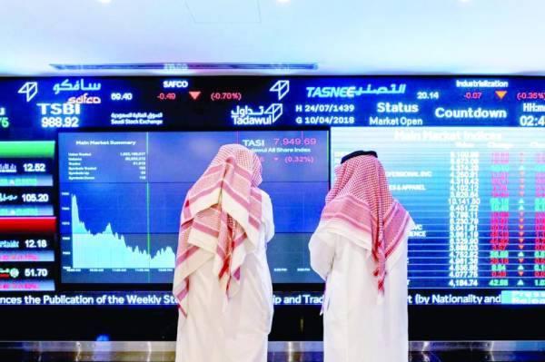 إحالة 10 مشتبه بهم في سوق الأسهم إلى النيابة العامة