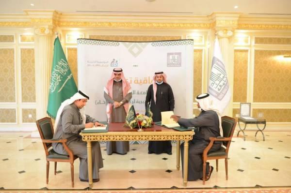 جامعة الملك خالد توقع اتفاقية لدعم قبول الأيتام بالبكالوريوس والدراسات العليا