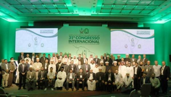 علماء ومفتون ومفكرون: رعاية المملكة لمؤتمر مسلمي أمريكا اللاتينية ودول البحر الكاريبي تأكيد لريادتها
