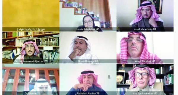اجتماع لجنة الشؤون الخارجية