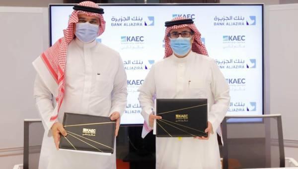 حلول تمويلية للفرص الاستثمارية والسكنية بمدينة الملك عبدالله الاقتصادية