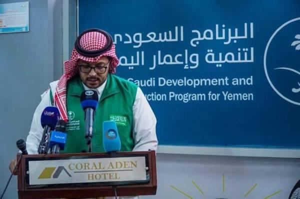 بدعم من البرنامج السعودي.. مطار عدن يستأنف عمله بعد 48 ساعة من توقفه
