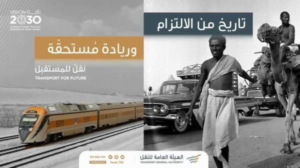 الخطوط الحديدية : نقل 733 ألف حاوية خلال 2020
