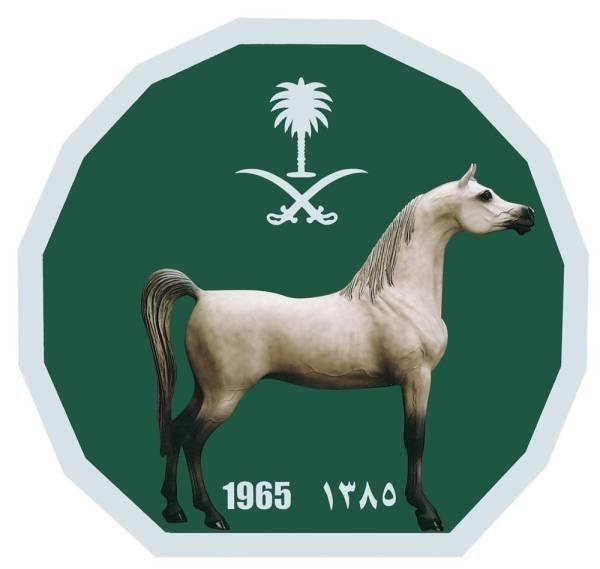 الزي السعودي عنوان أمسية