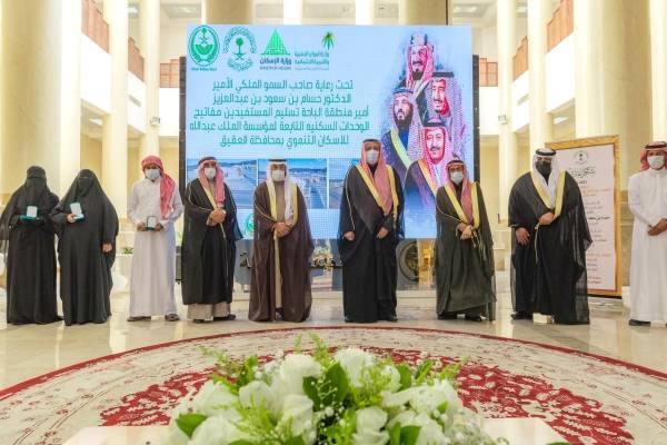أمير الباحة يسلم 100 وحدة سكنية للمستفيدين بالعقيق