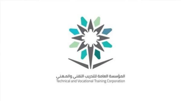 961 ألف اختبار عبر بوابة «التدريب التقني»