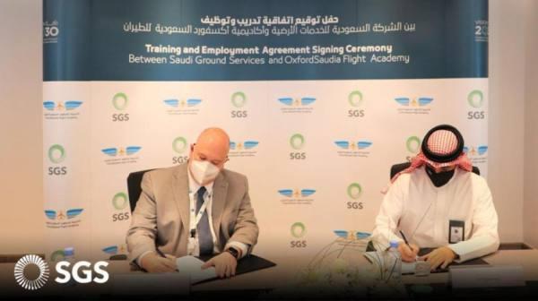 شركة الخدمات الارضية  توقّع اتفاقية للتدريب والتوظيف مع أكاديمية أكسفورد السعودية للطيران