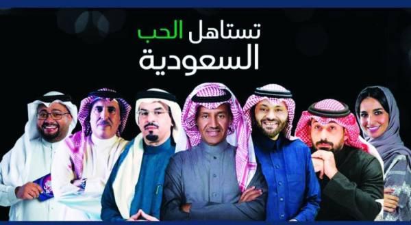 انطلاقة «تستاهل الحب.. قناة السعودية».. اليوم