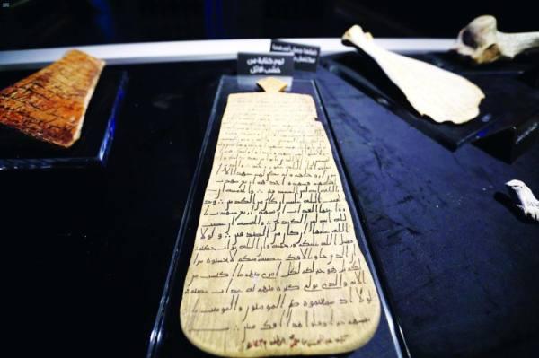 معرض دائم للمخطوطات النادرة بالمسجد النبوي