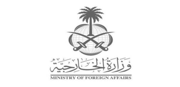 الخارجية: تصنيف الحوثي «منظمة إرهابية» يحمي اليمنيين