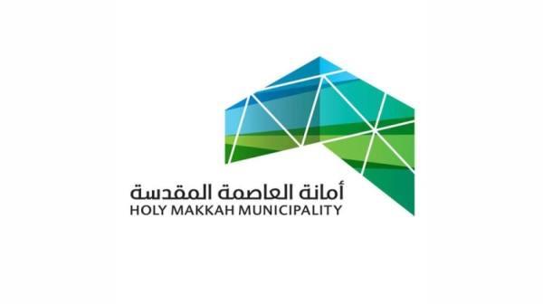 أمانة مكة توقف 14 مكتباً هندسياً مخالفاً