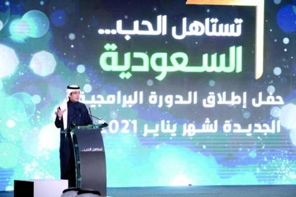 الحارثي خلال تدشين الهوية الجديدة للقنوات التلفزيونية السعودية