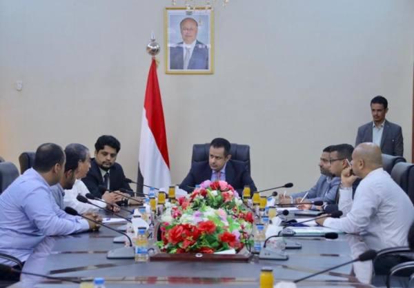 الحكومة اليمنية تدين وتستنكر بشدة إطلاق ميليشيا الحوثي الإرهابية 3 طائرات (مفخخة) باتجاه المملكة