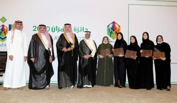 جمعية علوم العمران السعودية تكرم الطلاب الفائزين بجائزتها