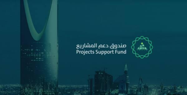 رفع سقف الحدود التمويلية للمشاريع المستهدفة من صندوق دعم المشاريع