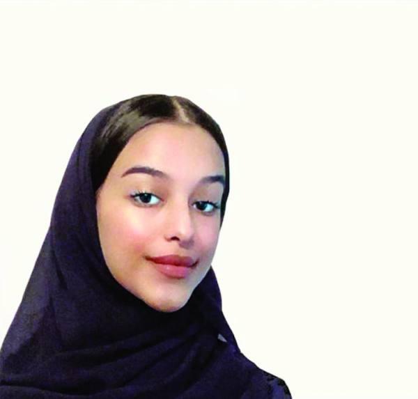 ريما الزهراني