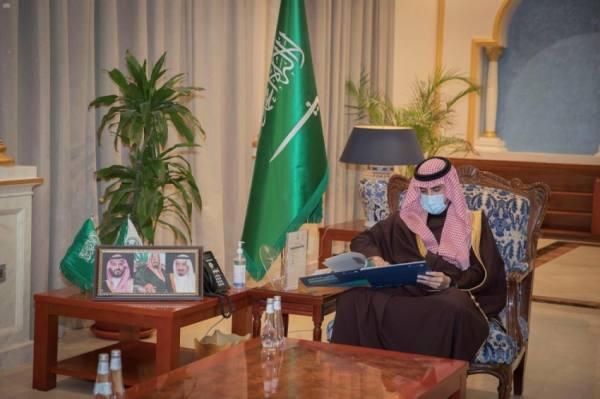 أمير الجوف يطلع على التقرير الختامي لملتقى يوم التطوع السعودي والعالمي بالمنطقة